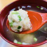 オートミールで松茸のお吸い物とねぎ生姜だんご